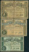 Spain Civil War Fonts De Sacalm/25 5 Cents And 1 Peseta 12 Of May 19
