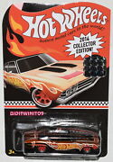 Hot Wheels 2014 Kmart Mail - In And03969 Chevelle Ss 396 Fabrik Verpackt W+