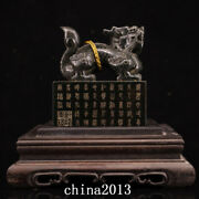 Qing Dynasty Palace Temple 1 Set Nephrite Hetian Jade Dragon Seal Statue W/box