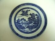 Early English Unmarked Spode Blue Willow Boy On Buffalo Footed Cheese Dish