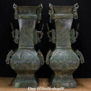 22.8 Old China Han Dynasty Bronze Ware Dragon 4 Beast Square Bottle Vase Pair
