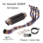 For Kawasaki Zx25r Titanium Whole System Exhaust Muffler Carbon Front Link Pipe