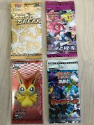 4x New Pokemon Japan Sealed Booster Pack Vintage Rare Unweighed 1st Edition
