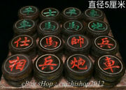 2 Marked Old Chinese Ox Horn Carving Dynasty Palace 帅 车 马 Chess Set 32pcs Box
