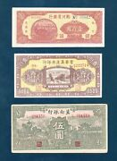 Lot Of 3 Old Banknotes From Communist China - High Grade