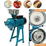 Wet Anddry 110v 3000w Electric Grinder Feed/flour Mill Cereals Grain Corn Wheat Us