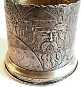 Rare Old Antique Russian Silver Tea Glass Cup Holder 875 Hero 126.8 Gr богатырь