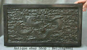18old Chinese Black Wood Dynasty Palace Dragon Chest Box Casket Jewelry Cabinet