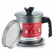 Bacon Grease Container With Strainer Oil Keeper Storage Can With Stainless 1.4l