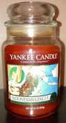 Large Yankee Candle World Journeys Collection - Indonesian Ginger - Rare