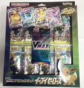 Dhl Shipment Pokemon Card Game Sword And Shield Vmax Special Set Eevee Heroes