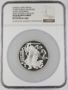 China 1989 3.3 Oz Silver Zhao Gongming God Of War And Wealth Ngc Pf69 Ultra Cameo