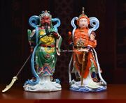 17''china White Porcelain Colored Drawing Dragon Guan Gong And Wei Tuo Bodhisattva