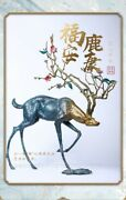 32and039and039 Classical Bronze Crafts Home Decorate Statue Good Fortune Blessing Deer