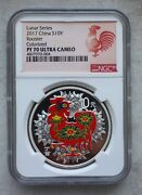Ngc Pf70 Uc China 2017 Rooster Silver Colored 30g Coin