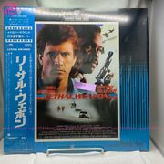 Lethal Weapon 1 Laser Disc Movie Mel Gibson Danny Glover Joe Pesci Gary Busy Ld
