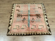 Exceptional Collectible Wool Antique Squre Tribal Gabbeh 4x4