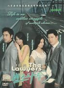 The Lawyers _ Korean Drama _ English Sub_ Dvd All Region _ Jung Hye-young