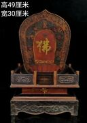 China Ancient Qing Dynasty Qianlong Period Offering Buddha Box Wood Lacquer Ware