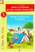 Cahier Dand039activites Grande Section Maternelle French Brand New