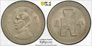 China 1943 50 Cents Pcgs Ms62 Key Date Pc1628 Combine Shipping