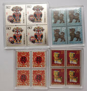 China Post Dog Colored Stamps Solid Silver Version 4 X 5 Grams Total 20g