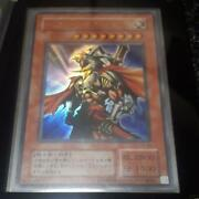 Super Rare Yu-gi-oh Gilford The Lightning Ultra Rare Not For Sale