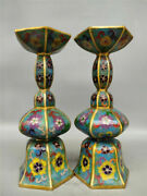 10.43 Collection Copper Gilt Cloisonne Painted Flower Candle Candlestick A Pair