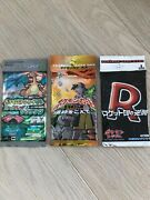 3x New Pokemon Sealed Booster Pack Japan 1st Edition Ex Neo Vintage Rare