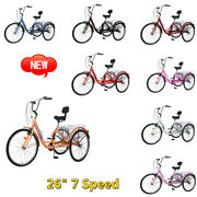 Adult Tricycle New 26-inch 7-speed 3-wheel Bike W/ Basket And Backrest Multicolor