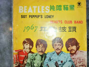 Beatles Sgt Peppep's Loney Hearts Club Band 1967 Bc-4113 Black Cat Taiwan