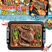Smokeless Electric Grill Portable Nonstick Indoor Outdoor Bbq Barbecue Camping
