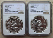 A Pair Of Ngc Ms69 China 1996 1 Oz Silver Panda Coins Small And Large Date