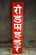 Vintage Road Finder Tyre Tire Ad Collectible Porcelain Enamel Sign Board Collect