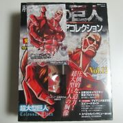 Japan Monthly Attack On Titan / Shingeki No Kyojin Official Figure Collection 12