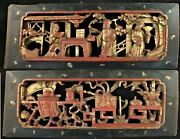 """Pr. Antique Chinese Carved And Gold Leafed Wood Panels. 13 7/8"""" X 5 3/8""""."""