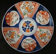 """Antique Japanese Imari Charger, 14 ¾"""" D. Potted Florals And Mythical Phoenix's"""