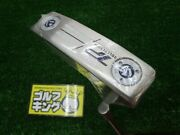 Gk Owari Asahi 509 Popularity Recommended Lefty Tailor-made Tp Collection Hydro
