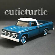 164 1963 Dodge D-100 Pick Up Truck Turquoise