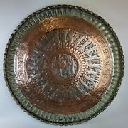 Large Antique Middle Eastern Tinned Copper Charger Decorated With Figures 70cm