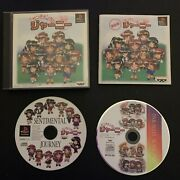 Sentimental Journey - Playstation Ps1 Ntsc-j Japan Dating Game With Music Cd