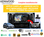 Kenwood Dnx9190dabs Stereo Upgrade To Suit Ford Kuga 2013-2015