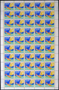 Canada Stamp - Semi-postal Sheetb6 - Sailing 1975 15andcent + 5andcent Hb