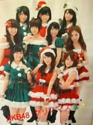 Akb48 Tapestry Christmas Idle Most Lottery