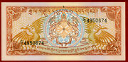 Bhutan  1985  674  World Paper Money Currency Banknotes