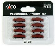 N Scale Kato 23-510 8 Covered Cars Freight Load