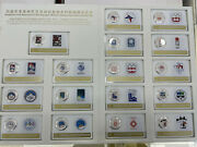 35p Beijing 2022 Winter Olympic Official 105g 999 Silver Mascots Badge Coins Set