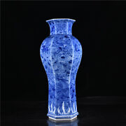 15.6and039and039 China Official Kiln Blue And White Porcelain Old Pottery Phoenix Vase