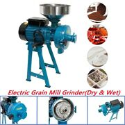 Commercial Electric Dry Andwet 2use Grinder Grain Refiner Rice Feed Grinder Mill