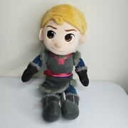 Disney Store Animators Collection 13 Young Baby Kristoff Plush Doll Frozen